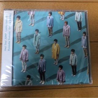 ヘイセイジャンプ(Hey! Say! JUMP)のHey! Say! JUMP CD(アイドルグッズ)