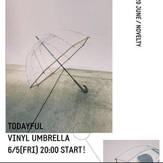 トゥデイフル(TODAYFUL)のtodayful ノベルティ 傘(傘)