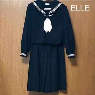 エル(ELLE)のELLE セーラー服(冬服)(セット/コーデ)
