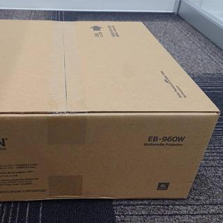 エプソン(EPSON)のEPSON EB-960W 液晶プロジェクター(新品・未使用品)(プロジェクター)