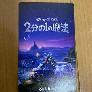 ディズニー(Disney)の2分の1の魔法 ムビチケ(その他)