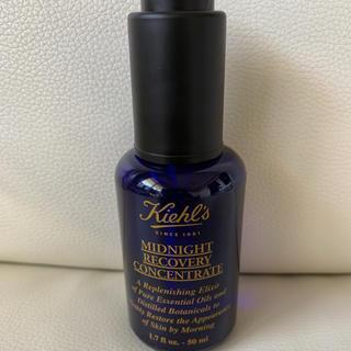 キールズ(Kiehl's)のKIEHL'Sミッドナイトボタニカルコンセントレート50ml(オイル/美容液)