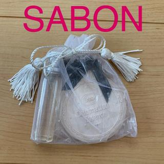 SABON - サボン センティッドチャーム セレブレーションエッセンス