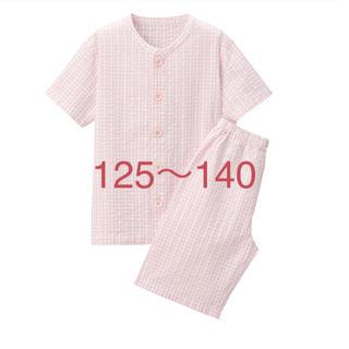 ムジルシリョウヒン(MUJI (無印良品))の無印 キッズ半袖パジャマ125〜140 ピンク×チェック 未開封(パジャマ)