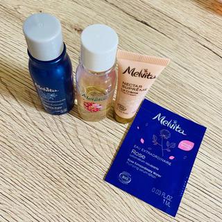メルヴィータ(Melvita)のメルヴィータ ローション クリーム 拭き取り化粧水(サンプル/トライアルキット)