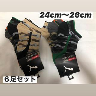 プーマ(PUMA)のプーマ 靴下 ソックス 24cm〜26cm(ソックス)