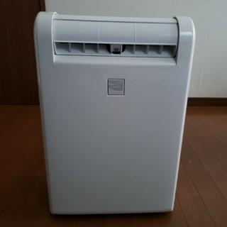 ミツビシデンキ(三菱電機)の衣類乾燥除湿機 三菱MJ-M100PX(加湿器/除湿機)