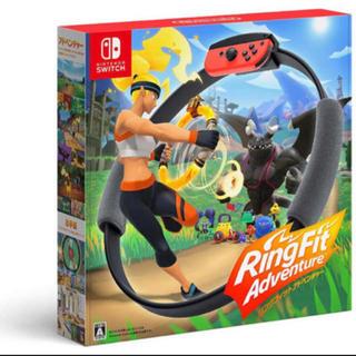 ニンテンドースイッチ(Nintendo Switch)のリングフィットアドベンチャー 新品未使用 未開封(家庭用ゲームソフト)