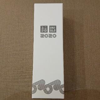 【新品】UNIQLO ユニクロ ステンレスボトル シルバー(ノベルティグッズ)