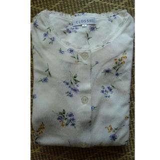 シマムラ(しまむら)のパジャマ 夏物 レディース(パジャマ)