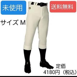 DESCENTE - 未使用 野球パンツ ユニフォーム 練習着 パンツ