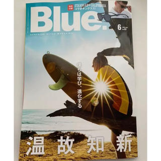 新刊 Blue 6月 雑誌のみ(ファッション)