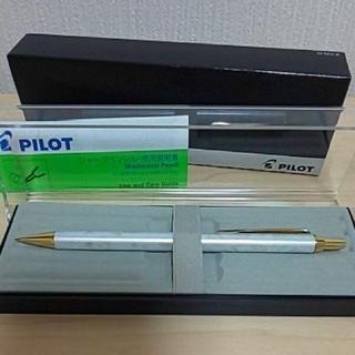 パイロット(PILOT)のシャープペンシル (パイロット カヴァリエ)(ペン/マーカー)