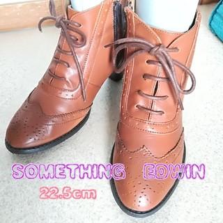 サムシング(SOMETHING)のSOMETHING EDWIN ショートブーツ 春 秋 お洒落 歩きやすい (ブーツ)