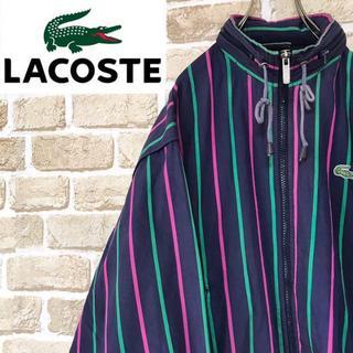 ラコステ(LACOSTE)の【ラコステ】刺繍ワッペンロゴストライプブルゾンジャケット 襟収納 マルチカラー(ブルゾン)