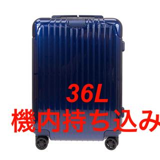 リモワ(RIMOWA)のリモワ キャリーバック 83253604 36L ブルー(旅行用品)