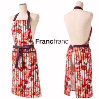 フランフラン(Francfranc)の♡ もも様専用 フランフラン マゼル2  花柄 エプロン ♡(その他)