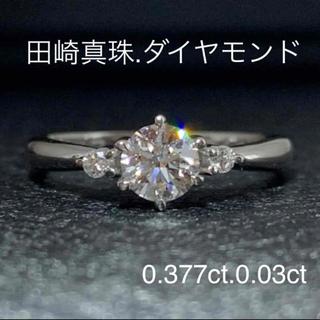 タサキ(TASAKI)のプラチナ 田崎真珠 ダイヤモンド リング(リング(指輪))