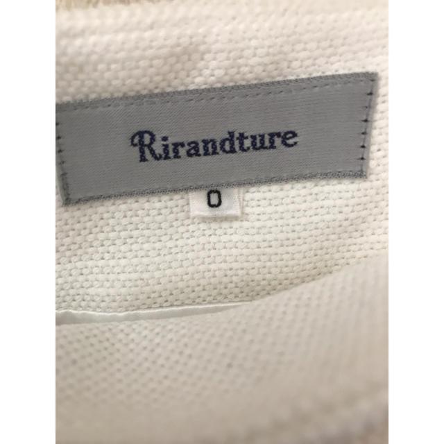 Rirandture(リランドチュール)のRirandture♡フロントリボンキュロット レディースのパンツ(キュロット)の商品写真