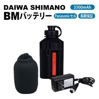 ダイワ(DAIWA)の互換 daiwa ダイワ シマノ 電動リール バッテリー 黒 釣り(リール)