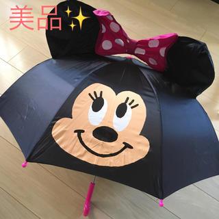 ディズニー(Disney)のミニーマウス 傘 47センチ(傘)