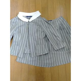 M'S GRACY - エムズグレイシー ダブルジップのスーツ