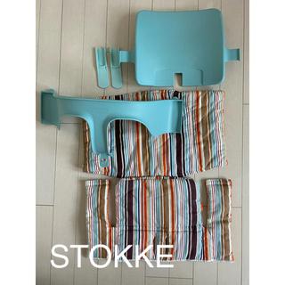 Stokke - STOKKE trip trap ストッケ ベビーセット&クッション