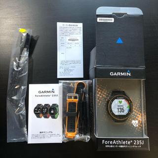 ガーミン(GARMIN)のGarmin ForeAthlete 235J ガーミン (腕時計(デジタル))