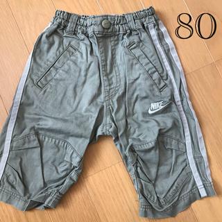 ナイキ(NIKE)の半ズボン 80 NIKE(パンツ)