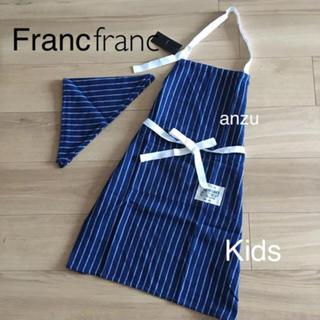 フランフラン(Francfranc)のフランフラン  エプロン 子供 三角巾付きエプロン (その他)