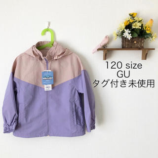 GU - GU✨KIDSマウンテンパーカ✨タグ付き未使用①