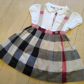 バーバリー(BURBERRY)の【 専用 】BURBERRY スカート ポロシャツセット 80(スカート)