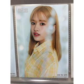 エーケービーフォーティーエイト(AKB48)のIZONE izone アイズワン 生写真 ユジン (K-POP/アジア)