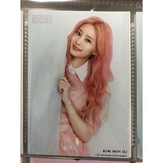 エーケービーフォーティーエイト(AKB48)のIZONE izone アイズワン 生写真 ミンジュ (K-POP/アジア)