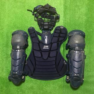 MIZUNO - 一般軟式野球 キャッチャー マスク プロテクター レガース 防具セット