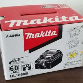 マキタ(Makita)のマキタ BL1860B (バッテリー/充電器)