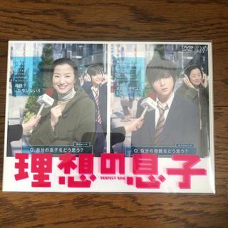 ヘイセイジャンプ(Hey! Say! JUMP)の「理想の息子 DVD-BOX〈6枚組〉」(TVドラマ)