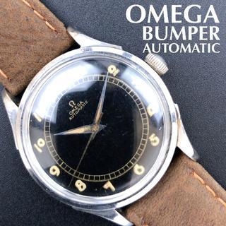 オメガ(OMEGA)の即購入OK★キラリと輝く★オメガ★OMEGA/1940s/バンパー/自動巻き(腕時計(アナログ))