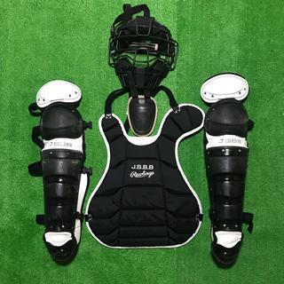 ローリングス(Rawlings)の一般軟式野球 キャッチャー マスク プロテクター レガース 防具セット (防具)