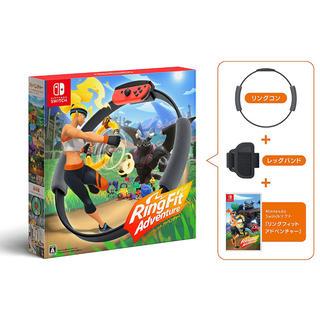 ニンテンドースイッチ(Nintendo Switch)の新品・未使用 任天堂switch リングフィットアドベンチャー(家庭用ゲームソフト)