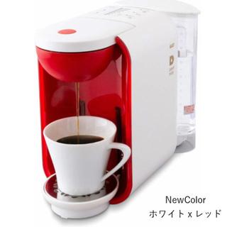 ユーシーシー(UCC)のDRIP POD  DP2(ホワイト&レッド)(コーヒーメーカー)