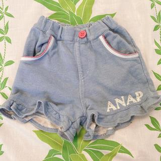 アナップキッズ(ANAP Kids)のN.mama様専用✿アナップキッズ 90㎝ ショートパンツ(パンツ/スパッツ)
