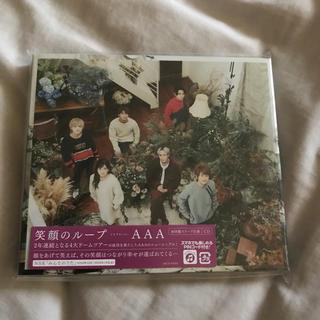 トリプルエー(AAA)の笑顔のループ CD(ポップス/ロック(邦楽))