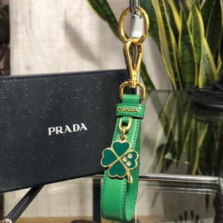 PRADA - 未使用 PRADA キーホルダー クローバー ラインストーン
