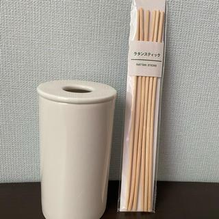 ムジルシリョウヒン(MUJI (無印良品))の無印良品 インテリアフレグランスポット&ラタンスティック(アロマ/キャンドル)