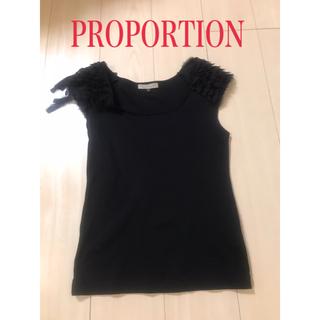 プロポーション(PROPORTION)のプロポーション  黒 トップス(カットソー(半袖/袖なし))