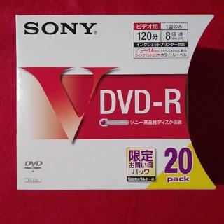 ソニー(SONY)のSONY DVD-R 5枚セット(その他)