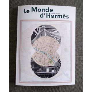エルメス(Hermes)の【非売品】エルメス の 世界 2020春夏号  2020 スカーフカタログ(その他)