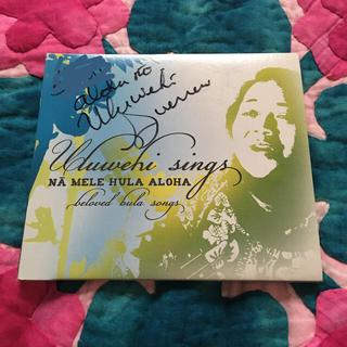 U luwehi Guerrero uluwehi songs CD フラダンス(ワールドミュージック)
