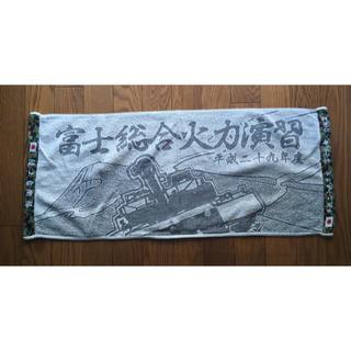 今治タオル - 【自衛隊】富士総合火力演習 今治タオル 平成29年度